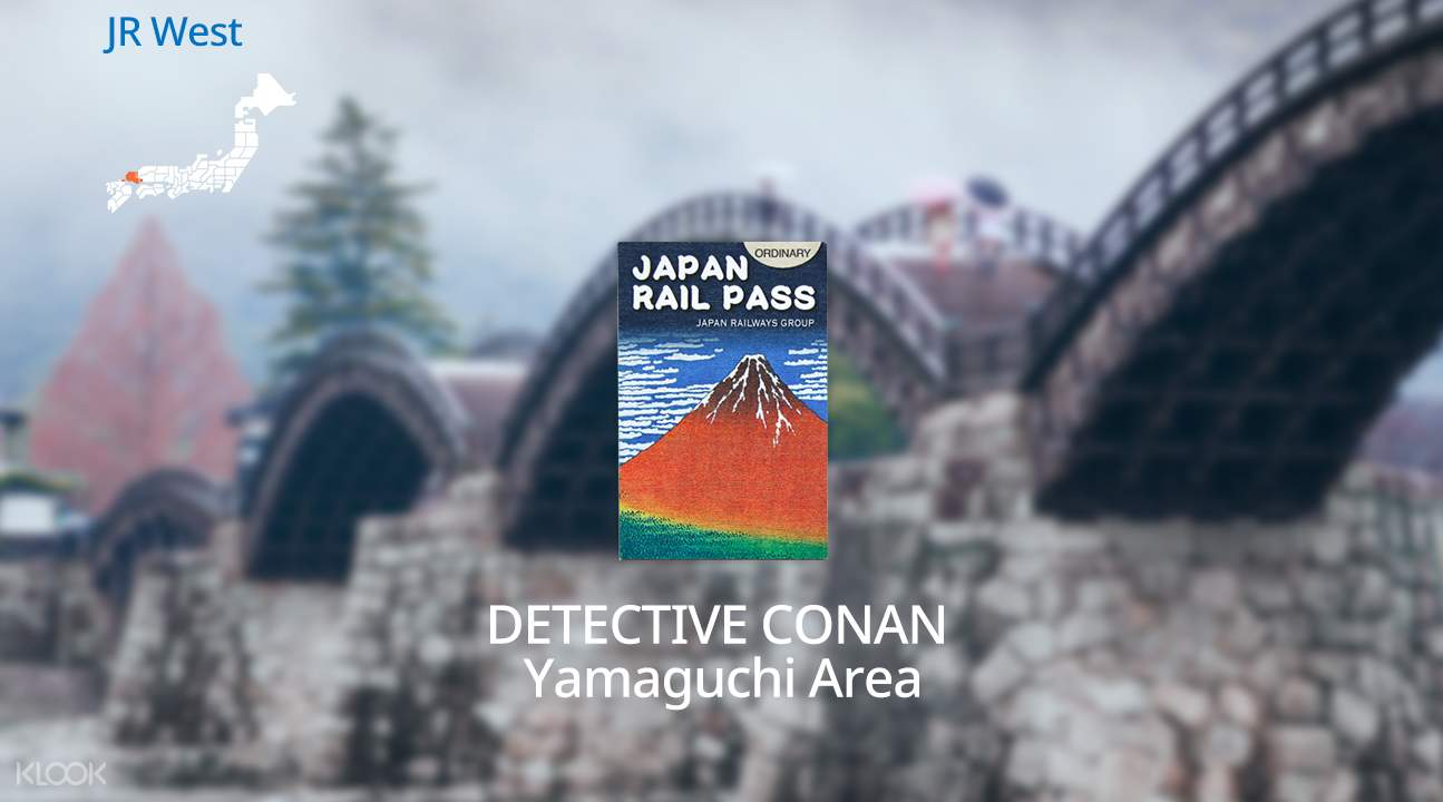 detective conan jr pass
