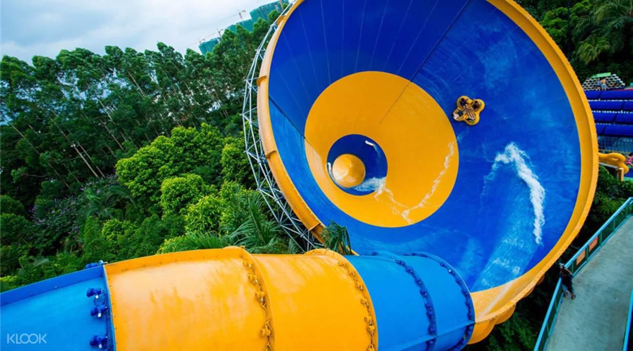 广州长隆水上乐园超级大喇叭