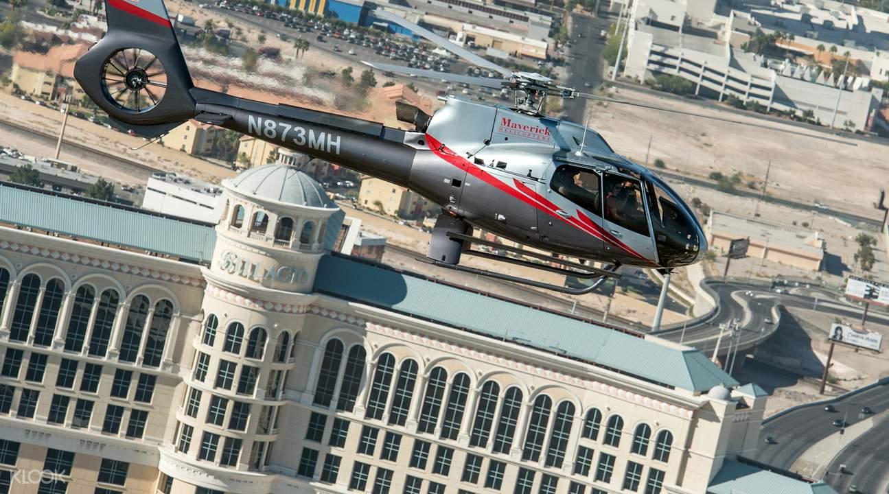 拉斯維加斯直升機觀光之旅 (日間 / 夜間)