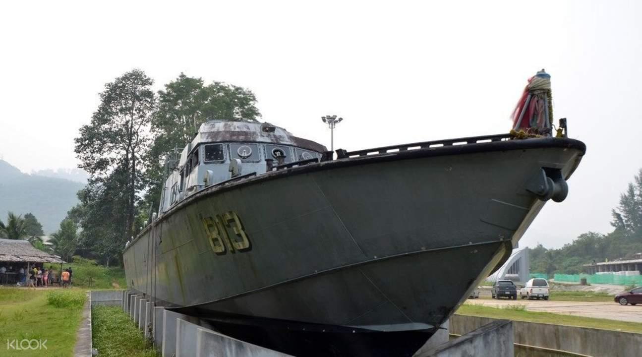 海啸纪念遗址