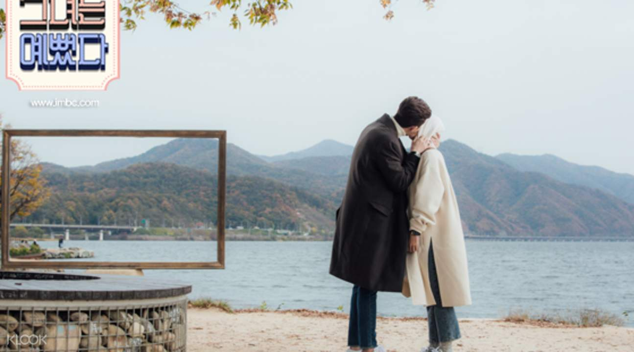 k-drama scene yangpyeong dumulmeori