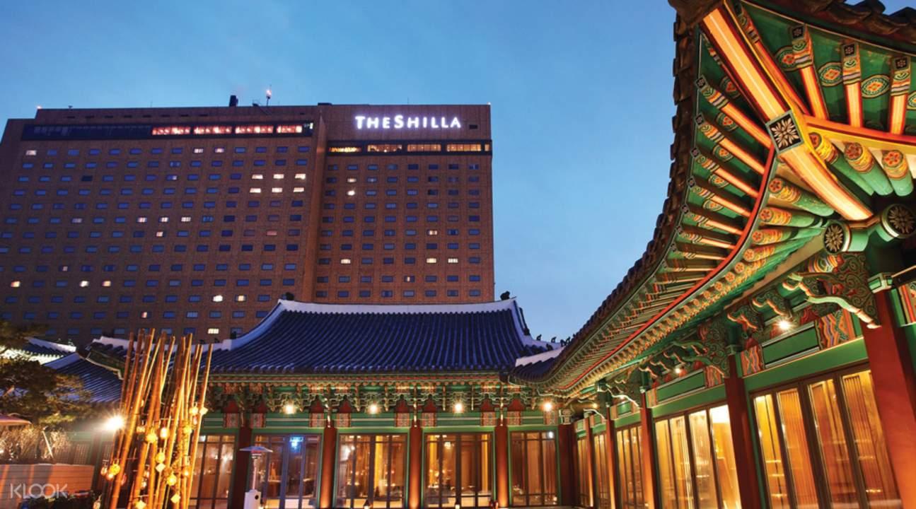 seoul shilla la yeon reservation