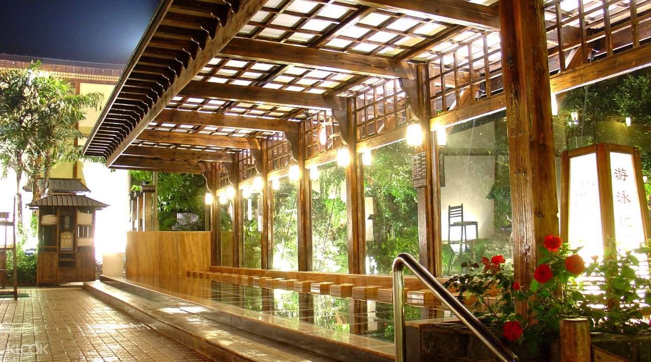 imperial hot spring resort voucher