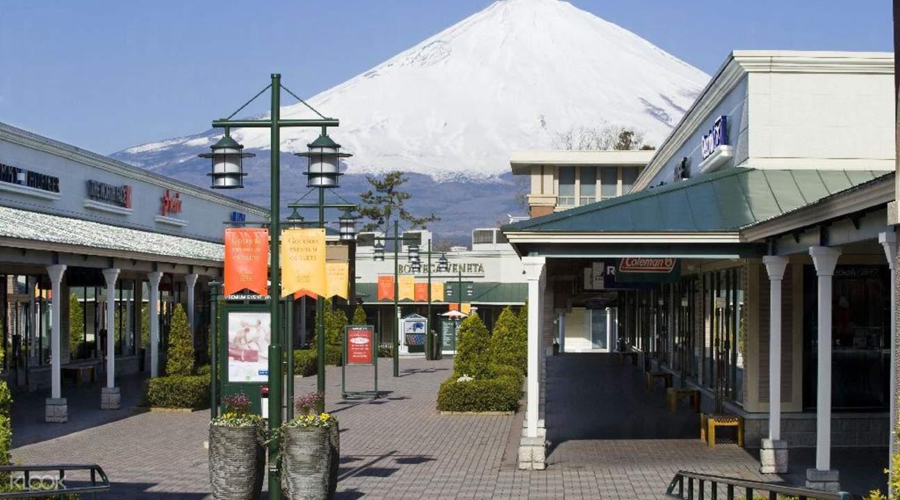 东京富士山梨一日游(富士山、御殿场Outlets、山中湖温泉)