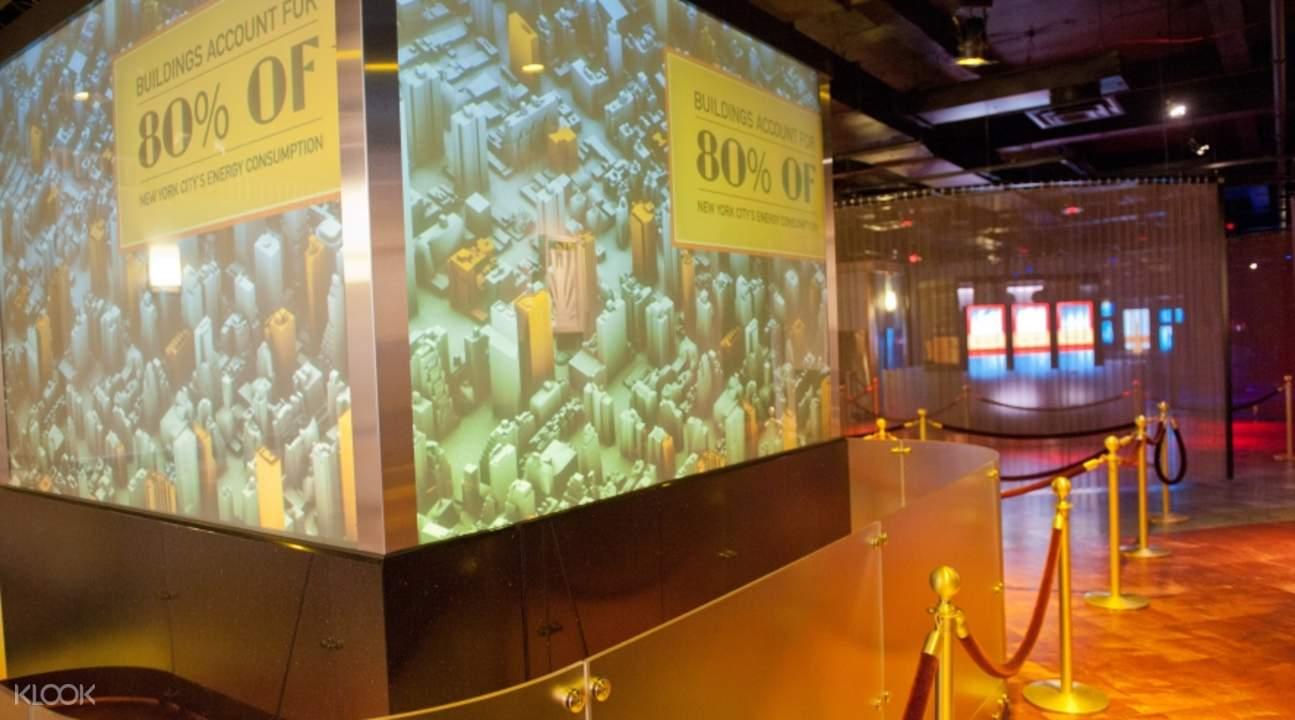 可持续性展览