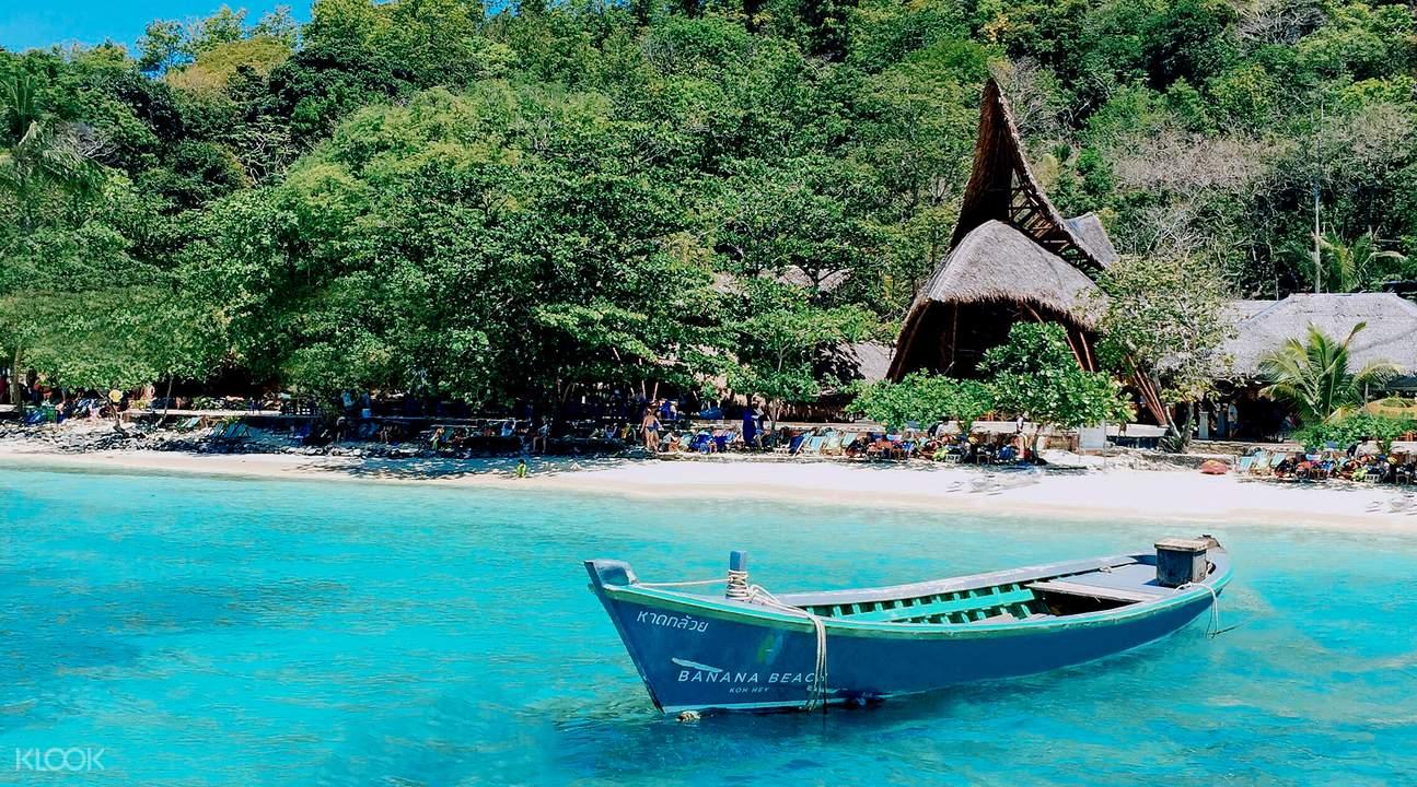 香蕉海灘快艇一日遊