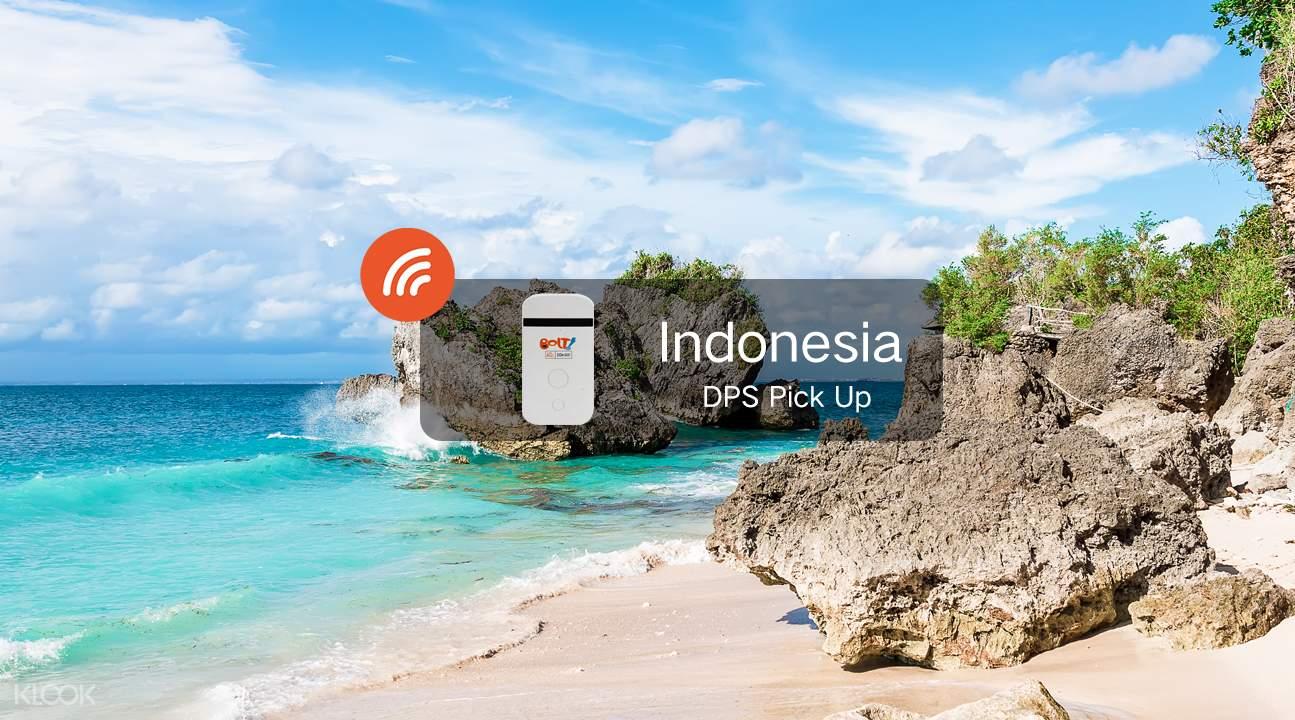 峇里島隨身WiFi