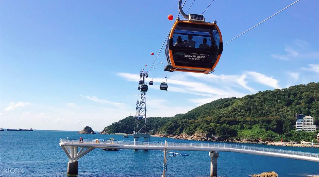 songdo skywalk and cable car in busan