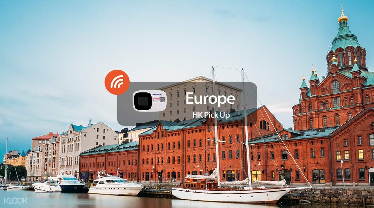 赫尔辛基WiFi设备