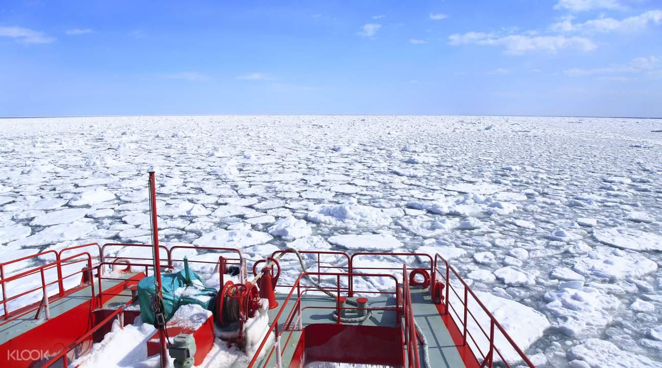 札幌流冰观光