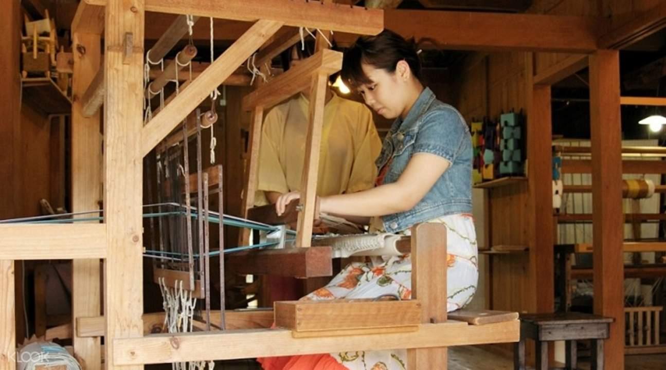 沖繩 編み物