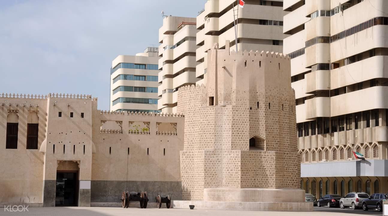 Al Hisn Fort
