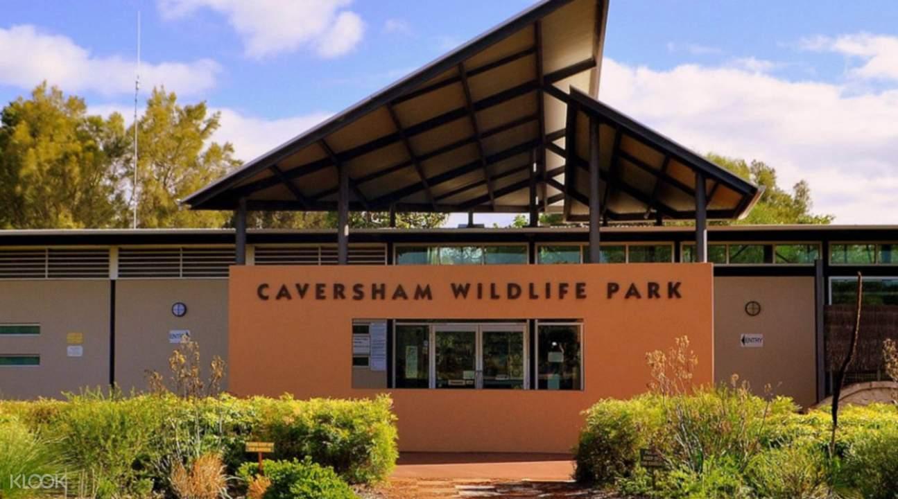 澳洲凱維森野生動物園,澳洲伯斯景點套票,澳洲伯斯鑄幣廠