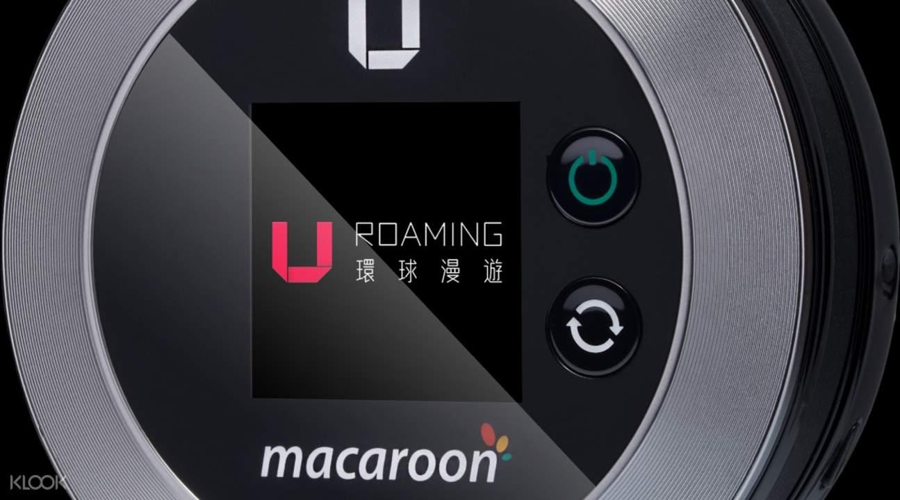 macaroon pocket wifi