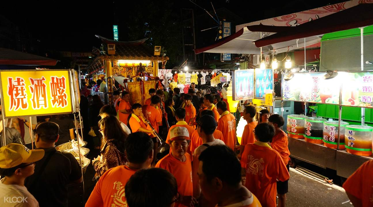 2017 Mazu Festival Taiwan