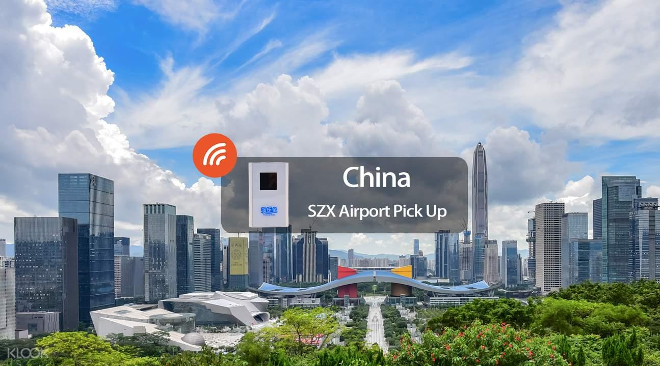 中國4G WiFi分享器(深圳國際機場領取)