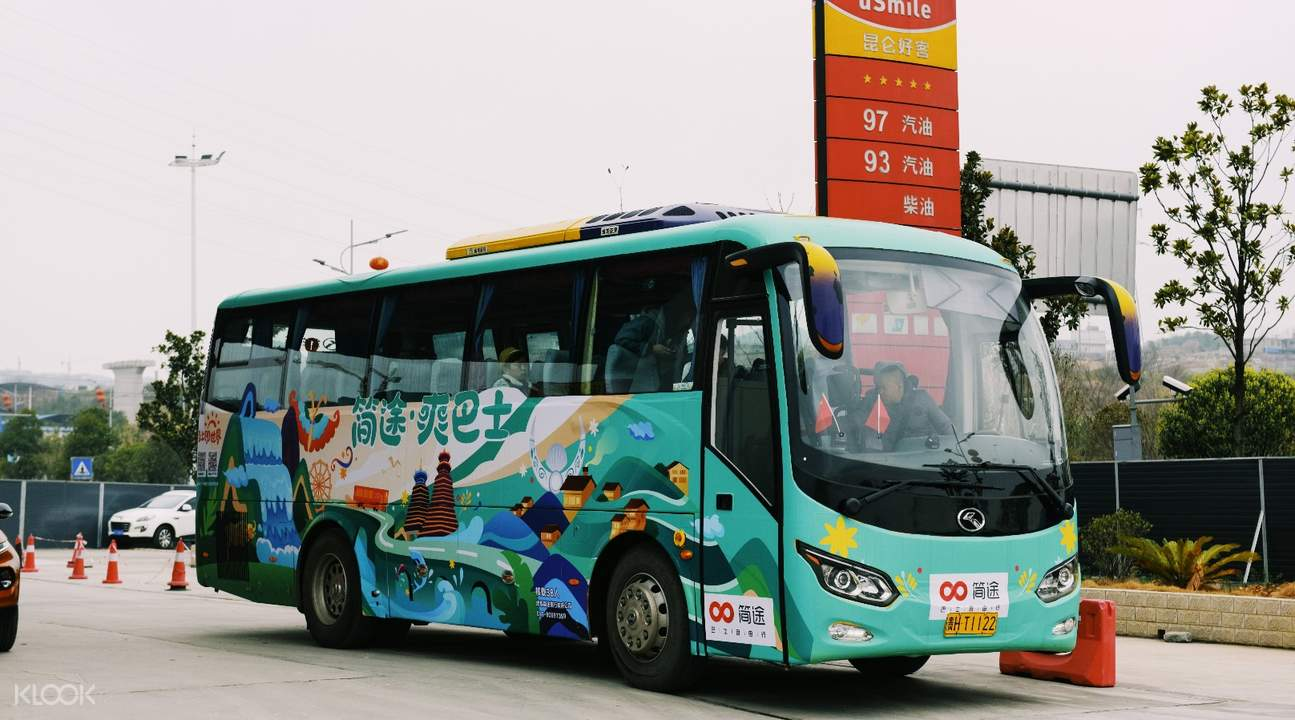 city transfer service in Chongqing