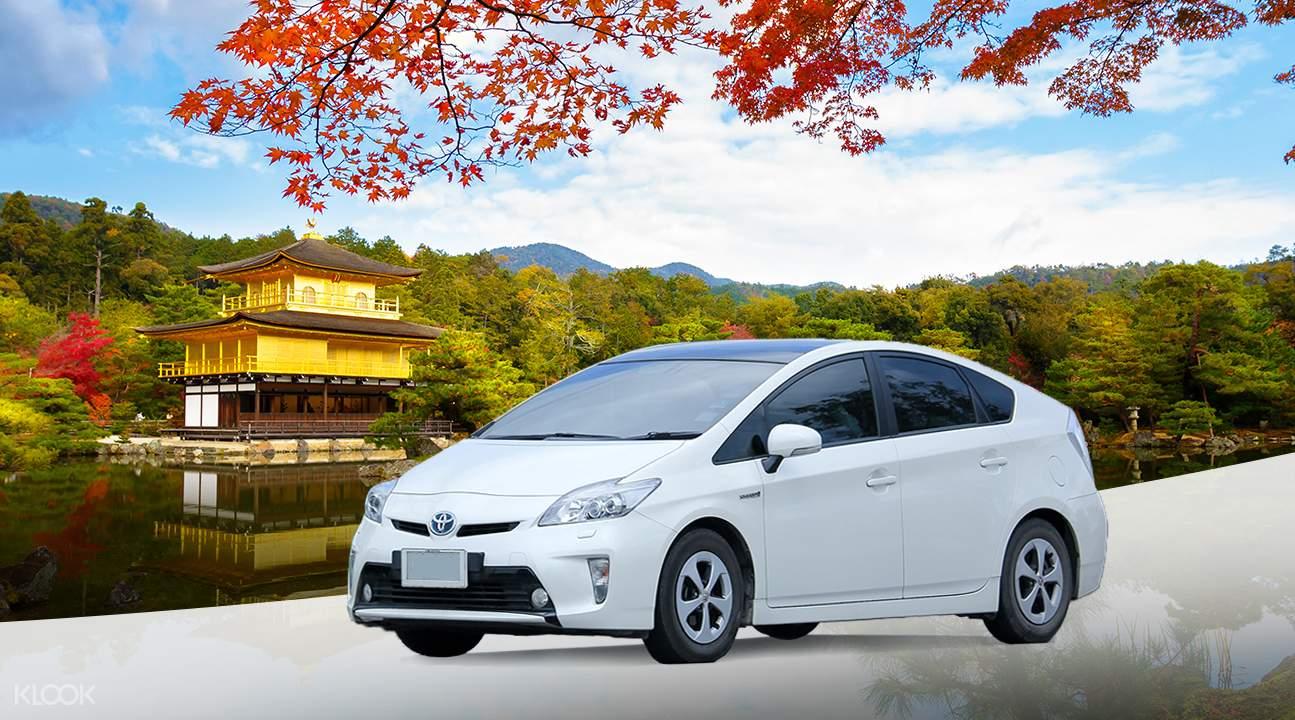 京都包車旅遊