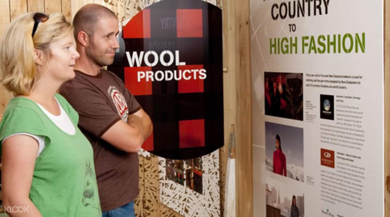 綿羊世界多媒體展示廳