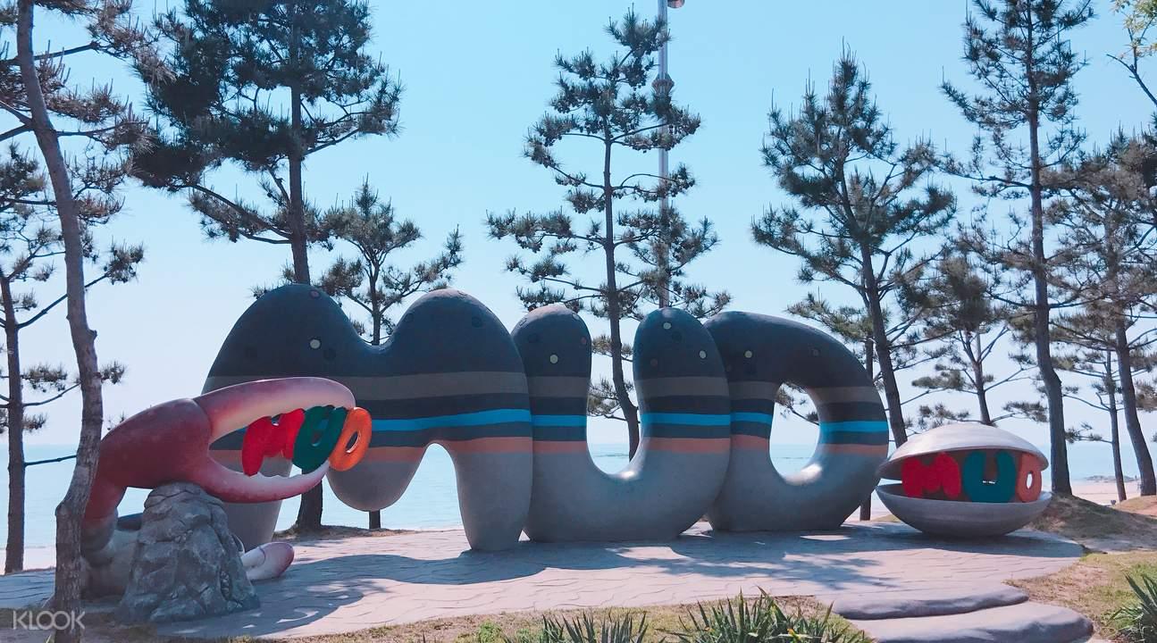 大川海水浴场泥浆节