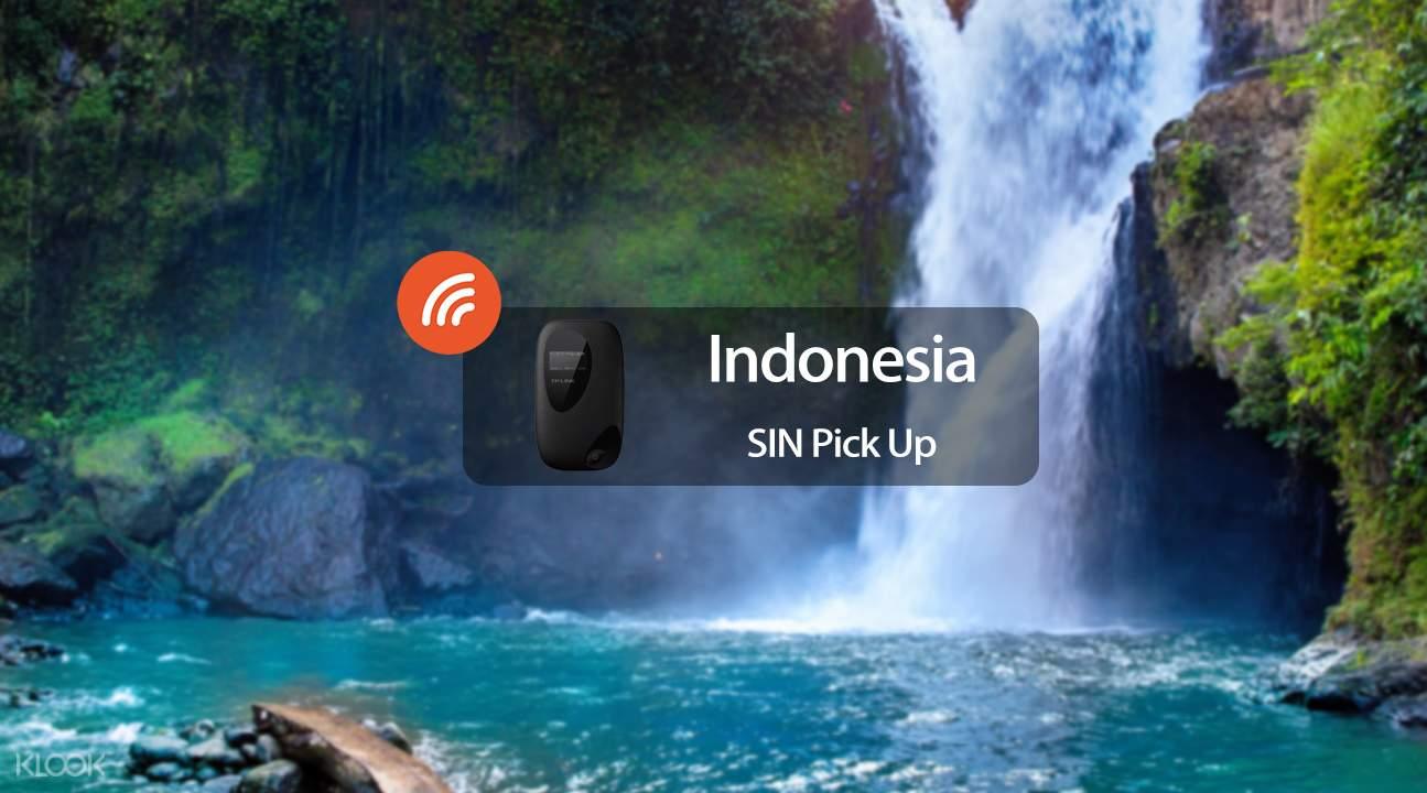 印度尼西亞3.5G 隨身WiFi