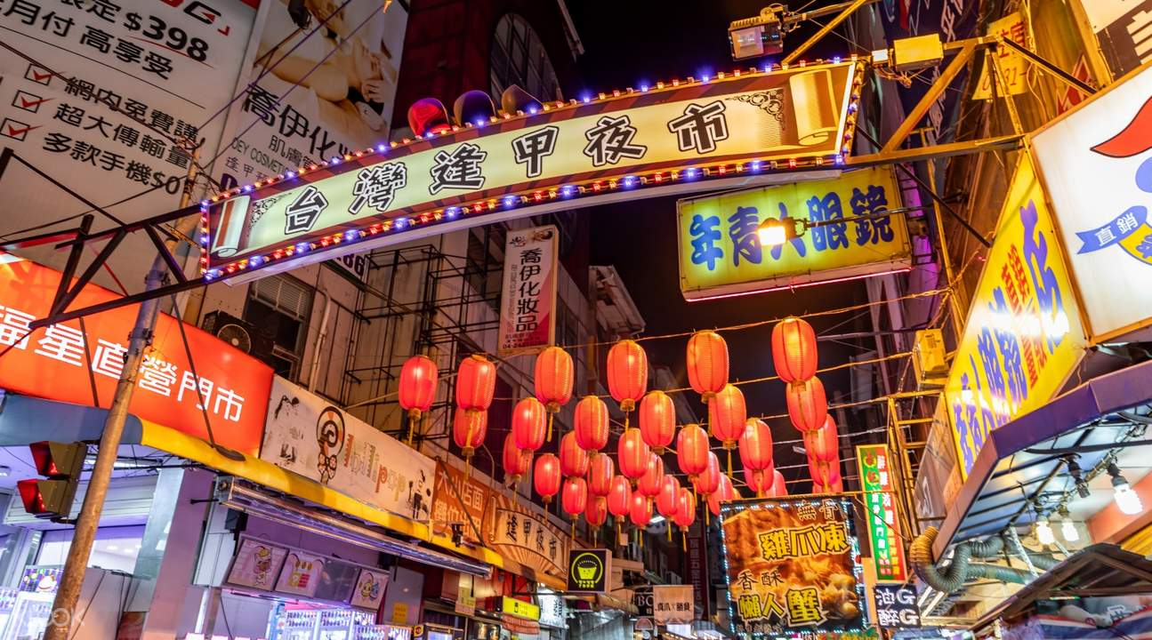 feng chia night market in taichung taiwan with sightseeing car charter