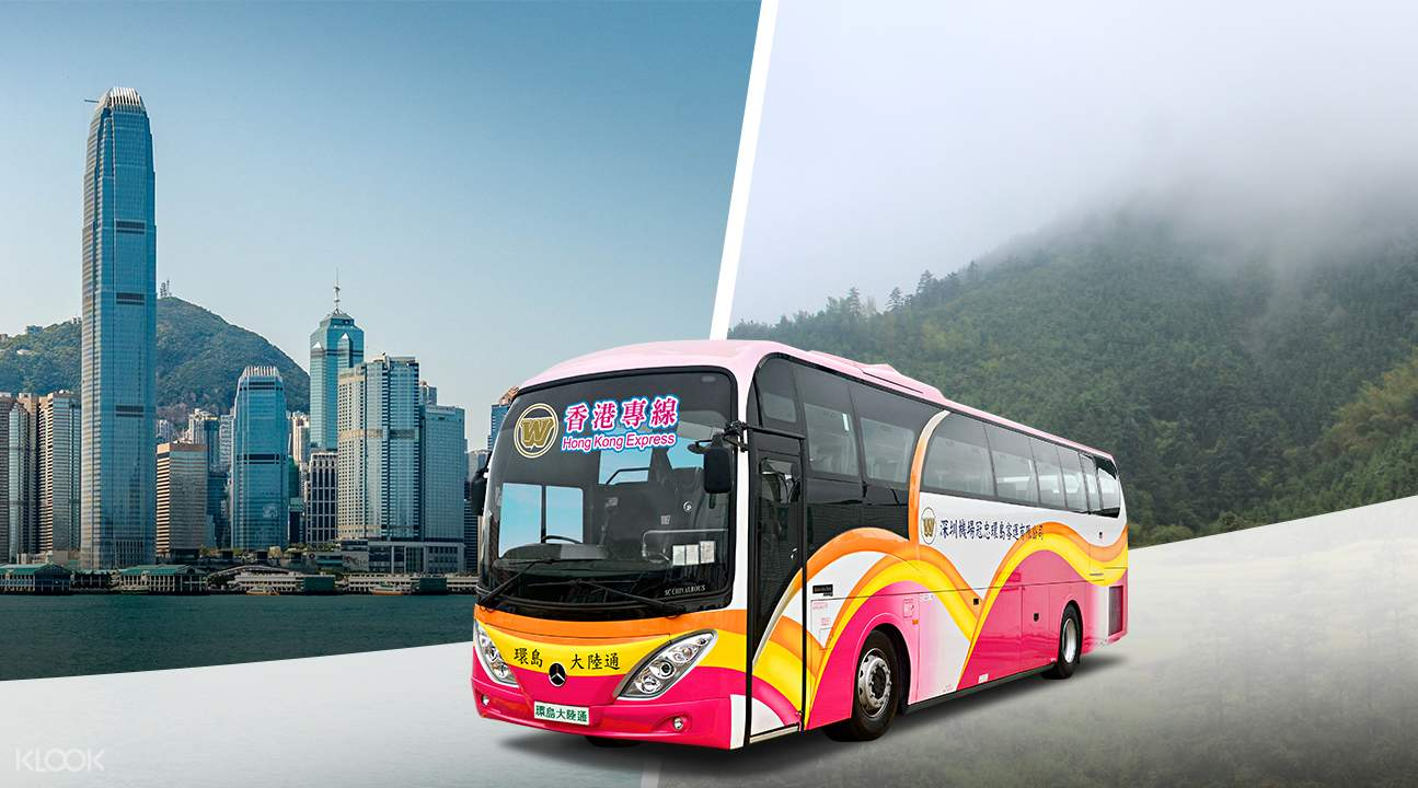 Shared Coach Transfers Between Hong Kong and Qingyuan