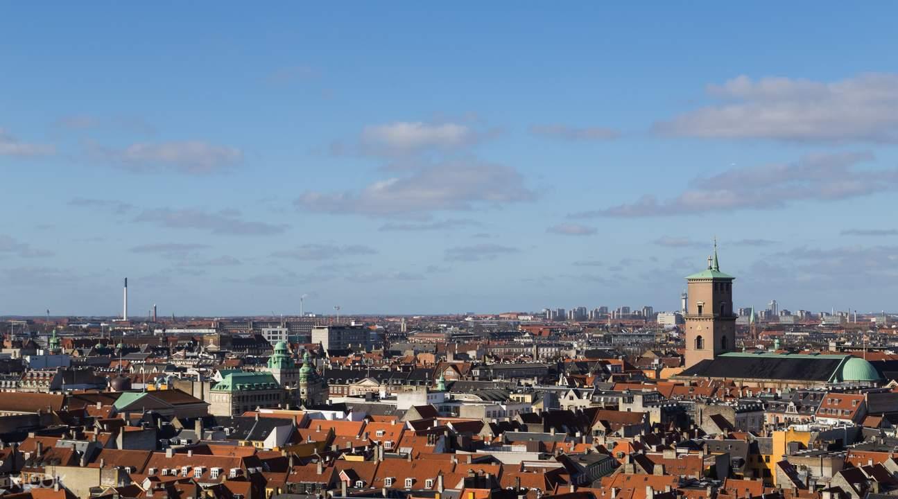 哥本哈根城市全景