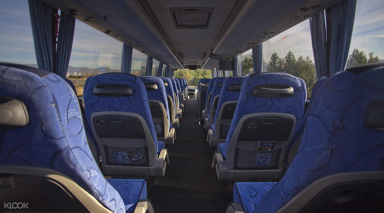keflavik bus to Reykjavik
