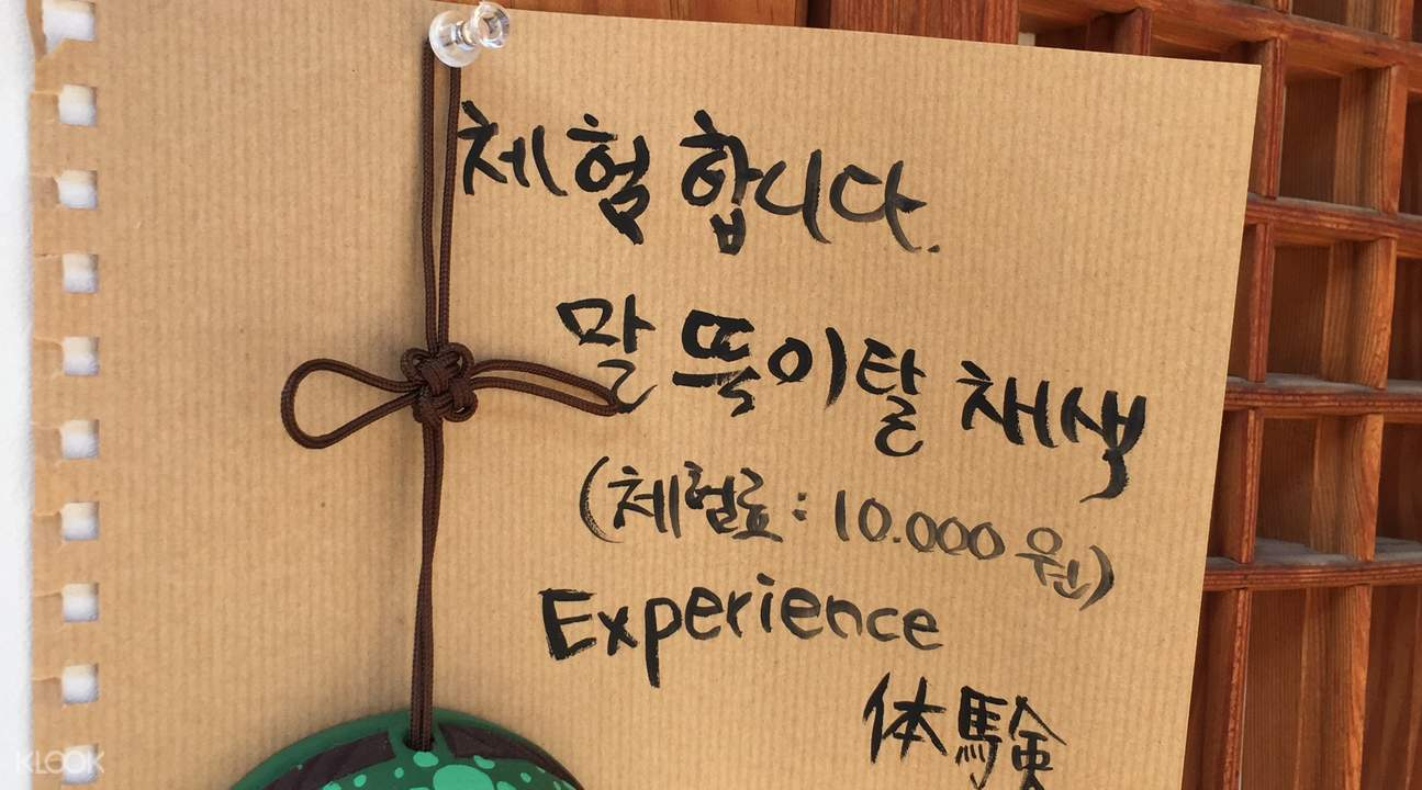 首爾 Seo Jin