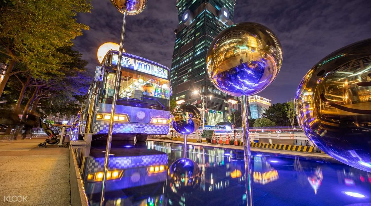 Taipei 101 discount tickets