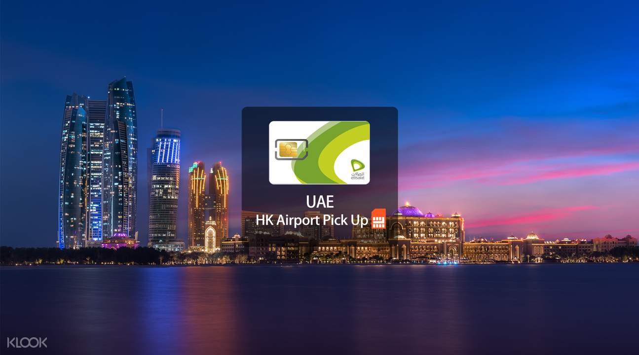 4G/3G Prepaid Sim Card (HK Airport Pick Up) for Dubai/Abu Dhabi
