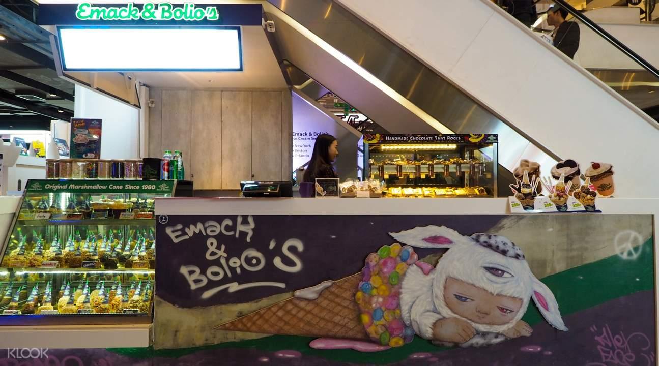 emack and bolio's bangkok