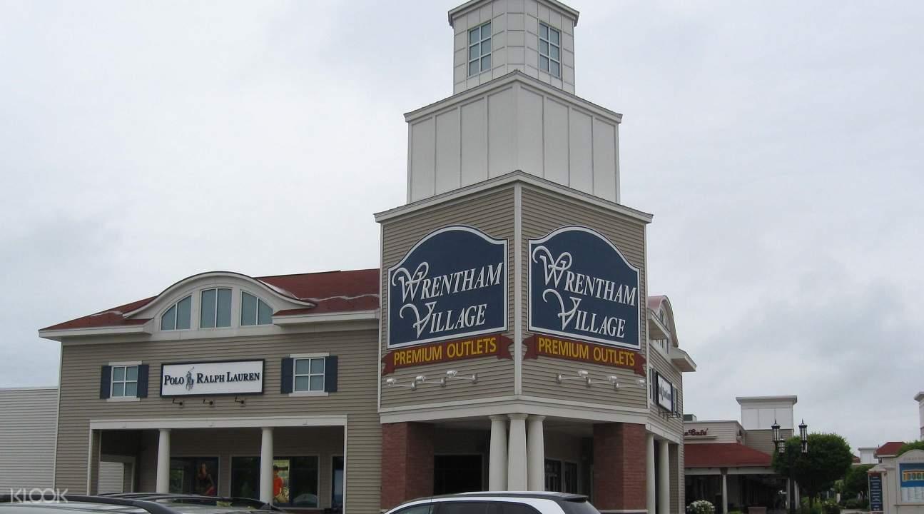 倫瑟姆村奧特萊斯購物中心