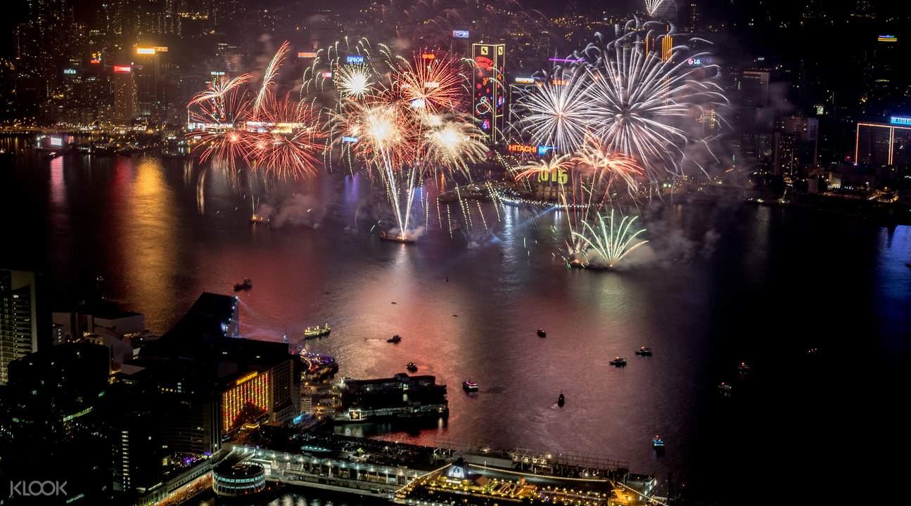 香港天际100观景台家庭套票