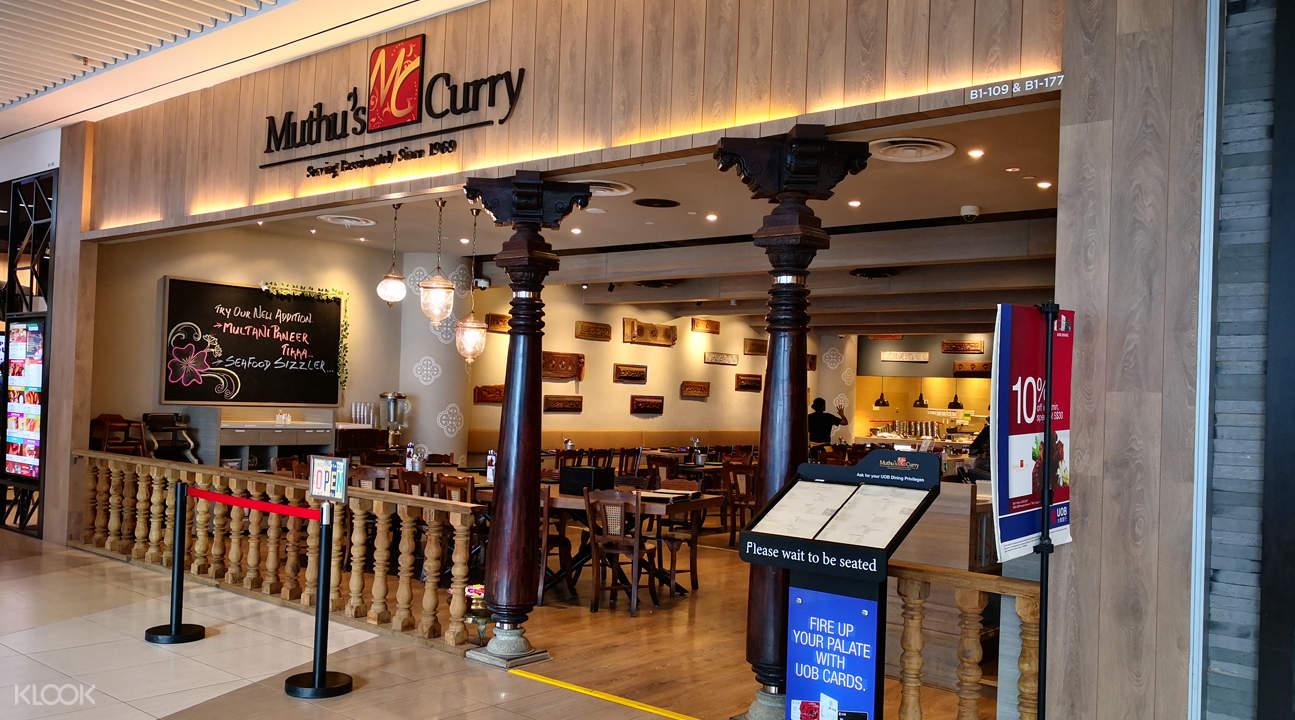 新加坡新達城Muthu's Curry