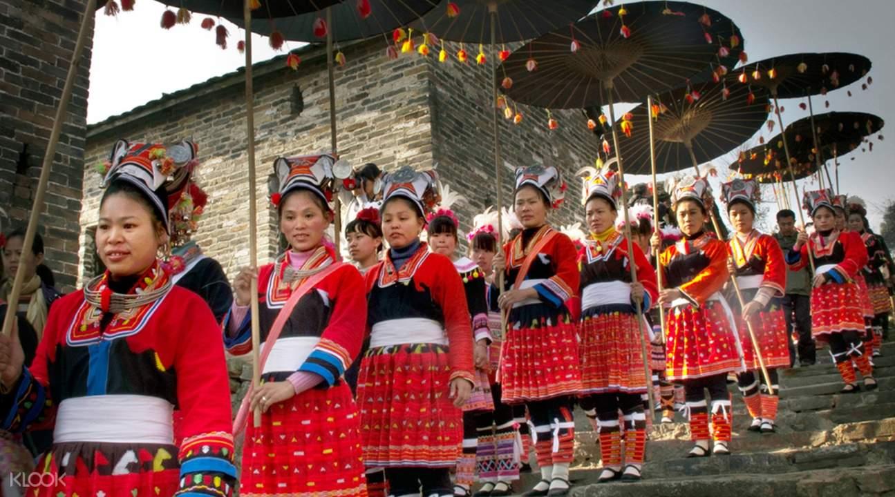 Yao Nationality Village of Nangang