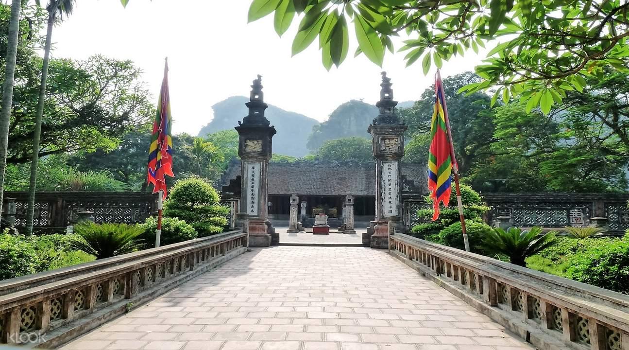Hanoi Hoa Lu day trip