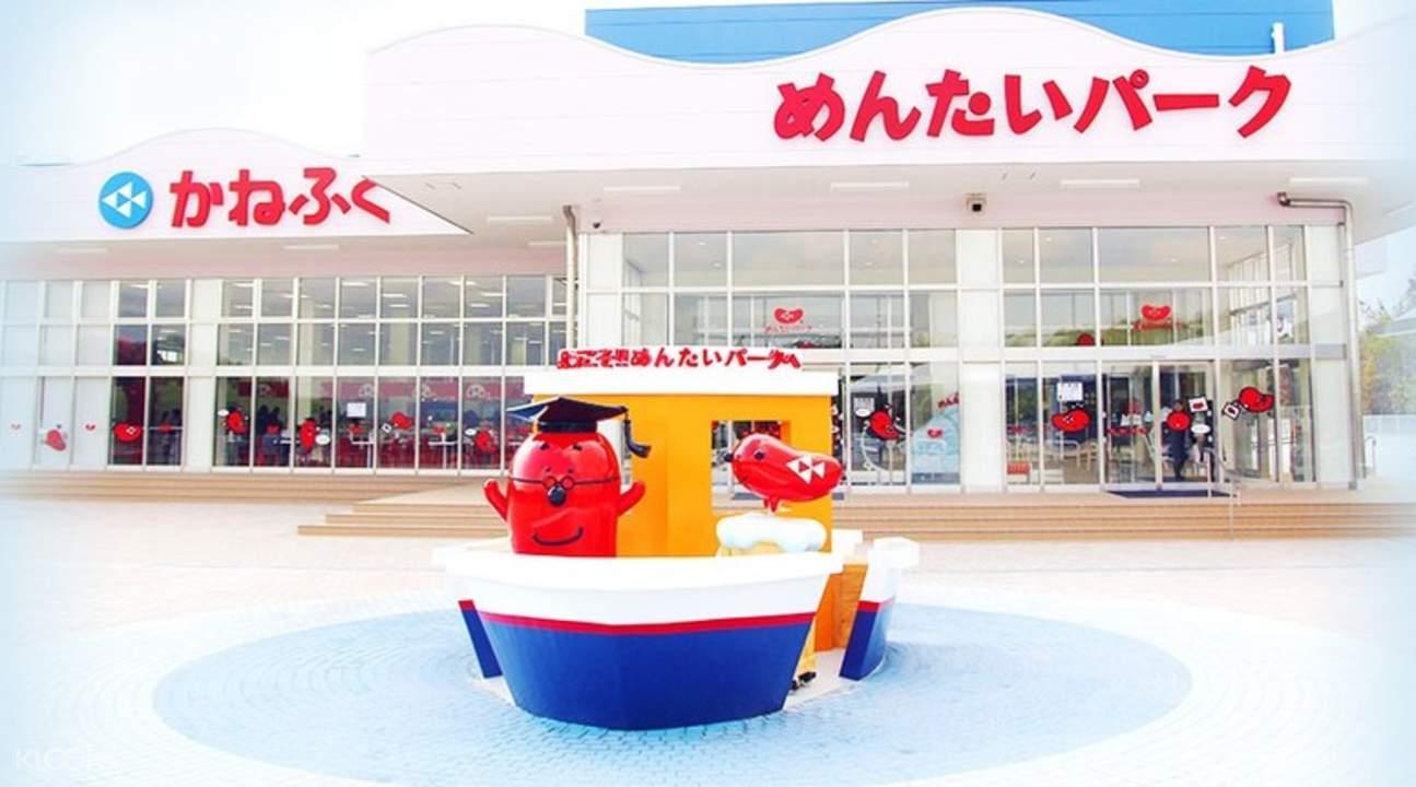Kanefuku Mentai Park Kobe Sanda entrance