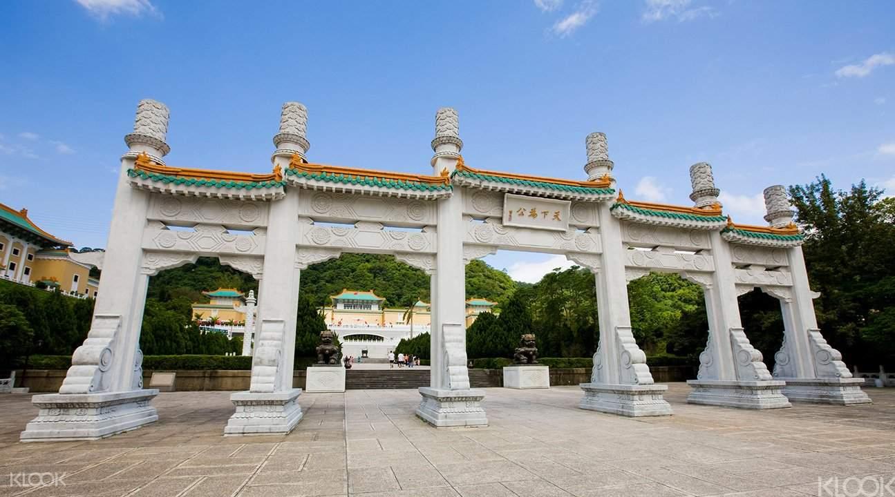 Bảo tàng Taipei