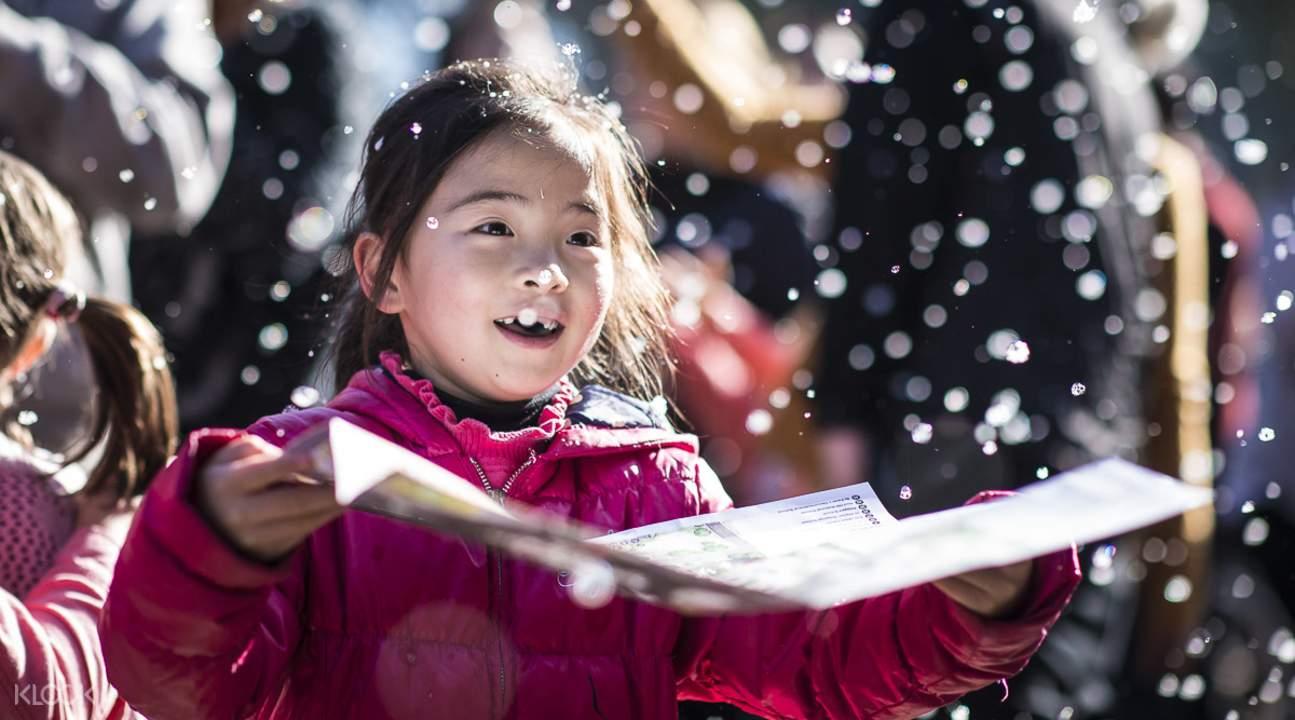 疏芬山冬季灯节