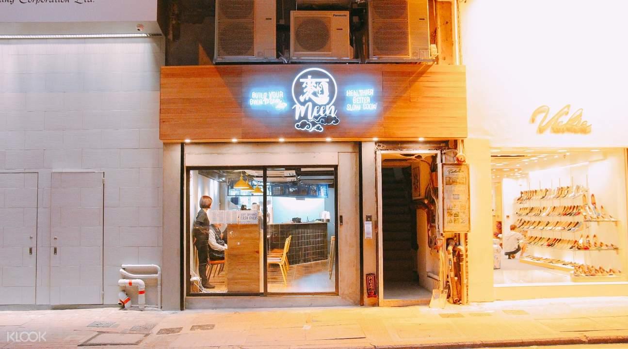 Meen 麵餐廳外部