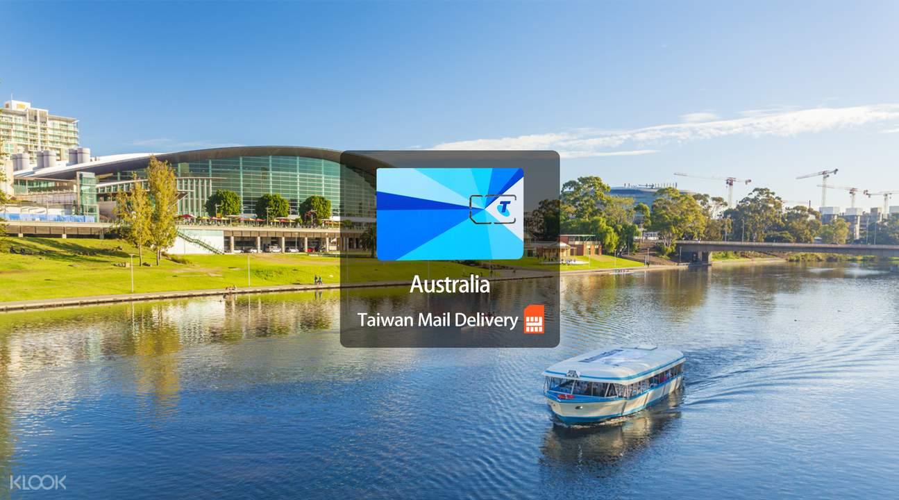 澳洲上网卡