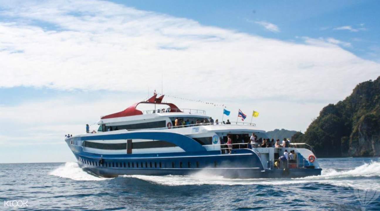 皮皮島(LaemTong 或Tongsai)至普吉單程遊輪船票