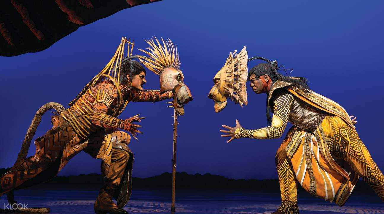 The Lion King Broadway Show costume