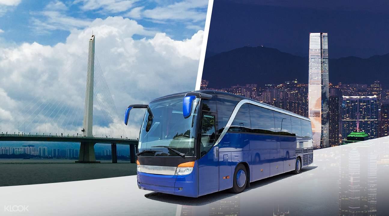 深圳灣與香港灣仔跨境巴士