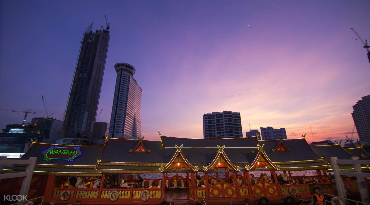 Wan Fah Chao Phraya Dinner Cruise
