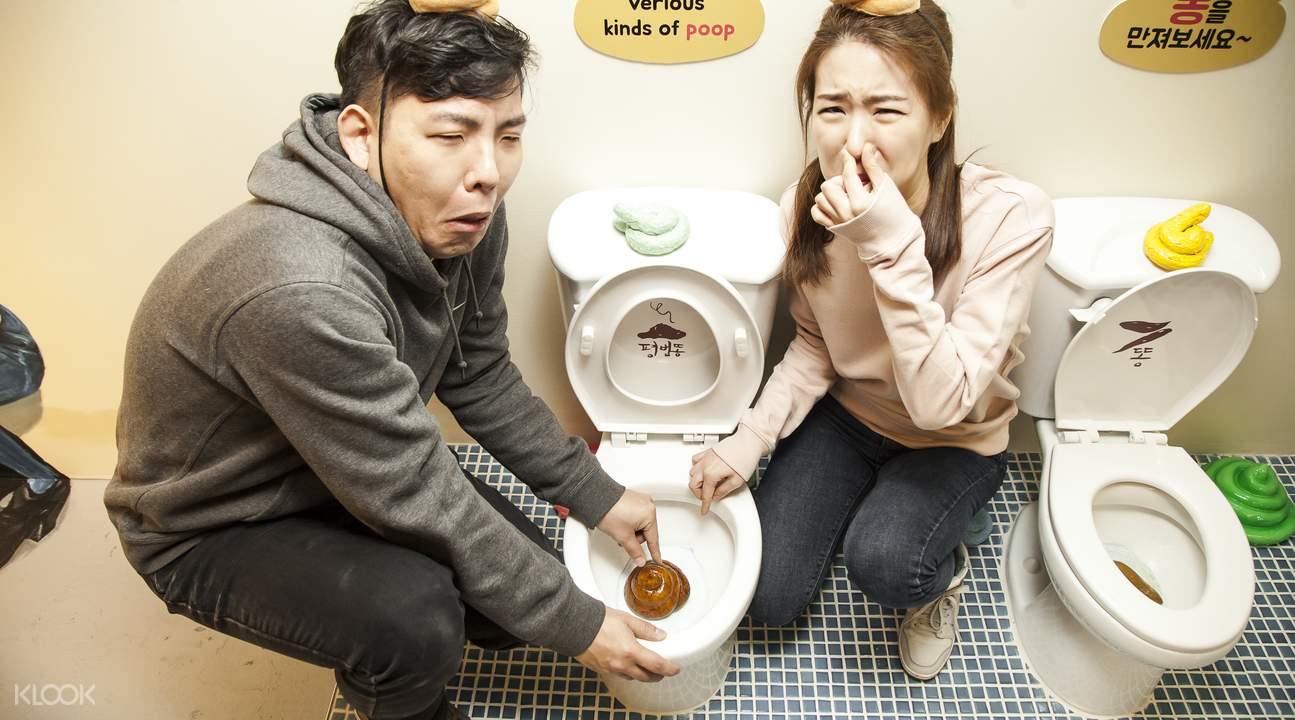 韓國便便體驗樂園