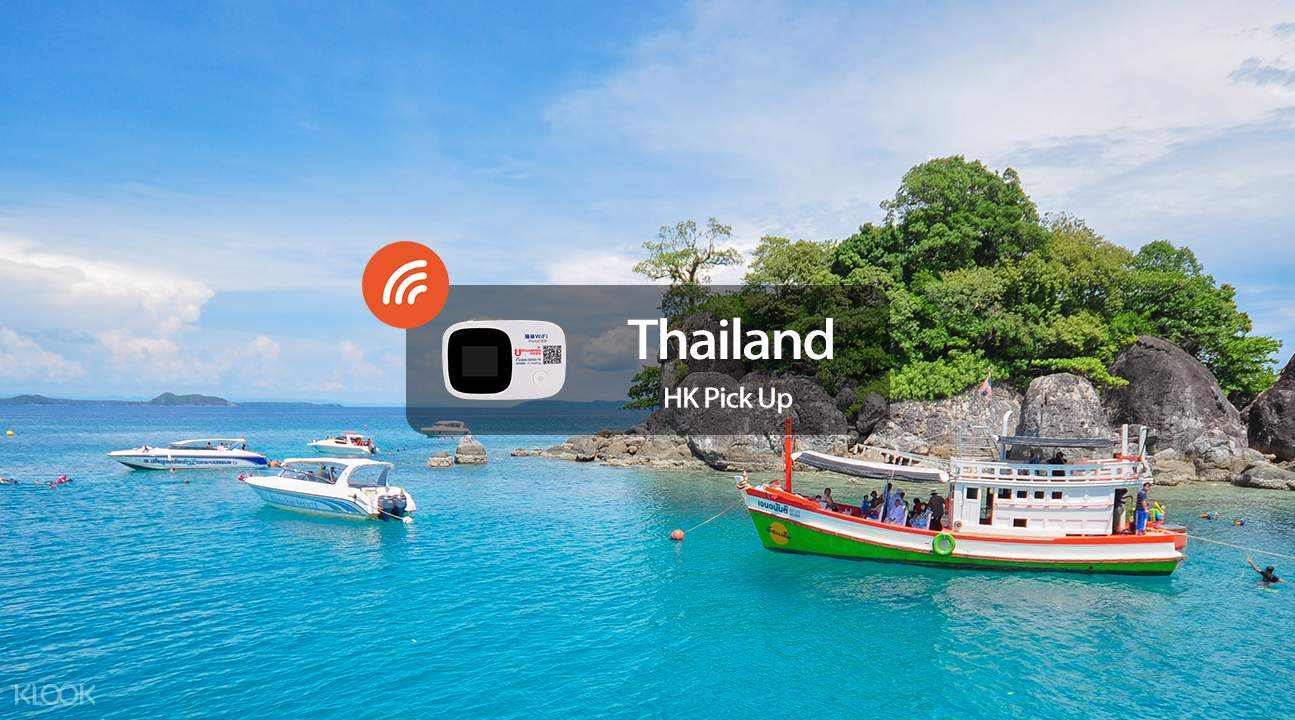 4G WiFi (HKG Pick Up) for Thailand