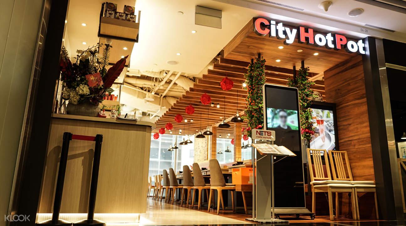 新加坡莱佛士坊旺炉city hot pot
